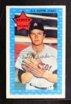 1971 Kellogg's #48  Larry Dierker  Front Thumbnail