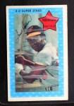 1971 Kellogg's #15  Frank Robinson  Front Thumbnail