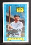 1972 Kellogg All Time Greats #14  Babe Ruth  Front Thumbnail