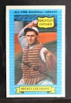 1972 Kellogg All Time Greats #4  Mickey Cochrane  Front Thumbnail