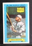 1972 Kellogg All Time Greats #9  Honus Wagner  Front Thumbnail