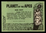 1969 Topps Planet of the Apes #2   Bail Out Back Thumbnail