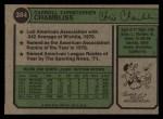 1974 Topps #384  Chris Chambliss  Back Thumbnail