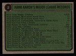 1974 Topps #2   -  Hank Aaron Special 1954-57 Back Thumbnail