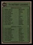 1974 Topps #205   -  Wilbur Wood / Ron Bryant Victory Leaders   Back Thumbnail