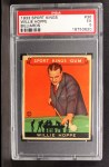 1933 Goudey Sport Kings #36  Willie Hoppe   Front Thumbnail