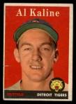 1958 Topps #70 ^WN^ Al Kaline  Front Thumbnail