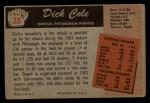 1955 Bowman #28  Dick Cole  Back Thumbnail