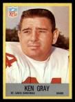1967 Philadelphia #160  Ken Gray  Front Thumbnail