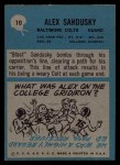 1964 Philadelphia #10  Alex Sandusky   Back Thumbnail