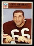 1966 Philadelphia #45  Gene Hickerson  Front Thumbnail