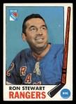 1969 Topps #41  Ron Stewart  Front Thumbnail
