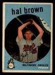 1959 Topps #487  Hal Brown  Front Thumbnail