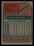 1975 Topps #362  Steve Hargan  Back Thumbnail