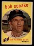 1959 Topps #526  Bob Speake  Front Thumbnail