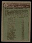 1976 Topps #3   -  Mickey Lolich Record Breaker Back Thumbnail