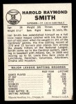 1960 Leaf #58 COR Hal R. Smith  Back Thumbnail