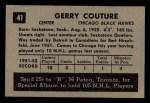 1952 Parkhurst #41  Gerry Couture  Back Thumbnail