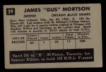 1952 Parkhurst #39  Gus Mortson  Back Thumbnail