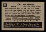 1952 Parkhurst #30  Cal Gardner  Back Thumbnail