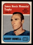 1967 Topps #119   -  Harry Howell Norris Trophy  Front Thumbnail
