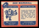 1968 Topps #75  Don Marshall  Back Thumbnail