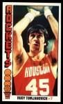1976 Topps #66  Rudy Tomjanovich  Front Thumbnail