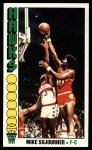 1976 Topps #79  Mike Sojourner  Front Thumbnail