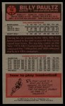 1976 Topps #19  Billy Paultz  Back Thumbnail