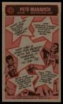 1976 Topps #130  Pete Maravich  Back Thumbnail