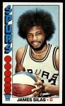 1976 Topps #80  James Silas  Front Thumbnail