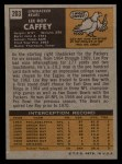 1971 Topps #203  Lee Roy Caffey  Back Thumbnail
