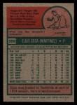 1975 Topps #398  Elias Sosa  Back Thumbnail