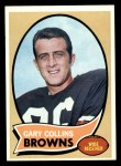1970 Topps #169  Gary Collins  Front Thumbnail