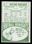 1968 Topps #26  Wayne Walker  Back Thumbnail