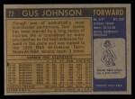 1971 Topps #77  Gus Johnson   Back Thumbnail