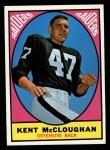 1967 Topps #112  Kent McCloughan  Front Thumbnail