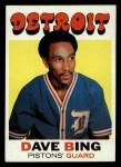 1971 Topps #78  Dave Bing   Front Thumbnail