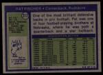 1972 Topps #217  Pat Fischer  Back Thumbnail