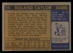 1971 Topps #173  Roland Taylor  Back Thumbnail