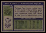 1972 Topps #167  Paul Warfield  Back Thumbnail
