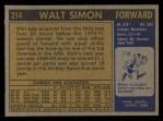 1971 Topps #214  Walt Simon  Back Thumbnail