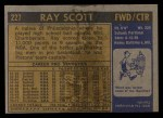 1971 Topps #227  Ray Scott  Back Thumbnail
