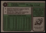 1974 Topps #9  Mickey Lolich  Back Thumbnail