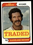 1974 Topps Traded #269 T  -  Bob Johnson Traded Front Thumbnail