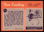 1970 Topps #171  Tom Keating  Back Thumbnail