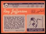 1970 Topps #205  Roy Jefferson  Back Thumbnail