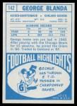 1968 Topps #142  George Blanda  Back Thumbnail