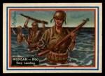 1953 Topps Fighting Marines #90   Wonsan Front Thumbnail