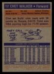 1972 Topps #152  Chet Walker   Back Thumbnail